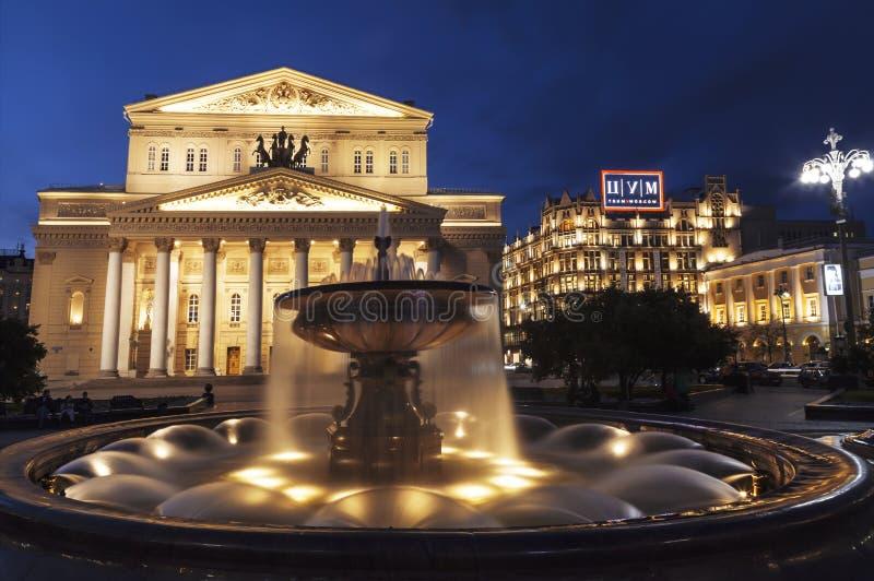 Fontanna w parku blisko Bolshoi Theatre przy nocą, Moskwa, zdjęcie royalty free