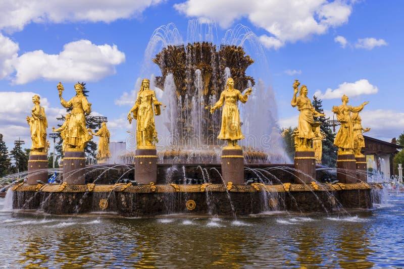 fontanny przyjaźń Moscow zaludnia Russia fotografia stock