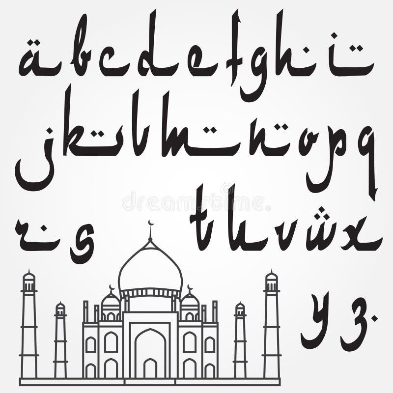 Fonte árabe moderna do estilo com mesquita Vetor ilustração royalty free