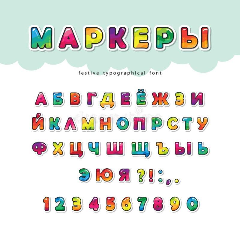 Fonte cirílica dos desenhos animados para crianças Letras e números lustrosos de ABC Papel cortado Pintura com russo colorido dos ilustração do vetor