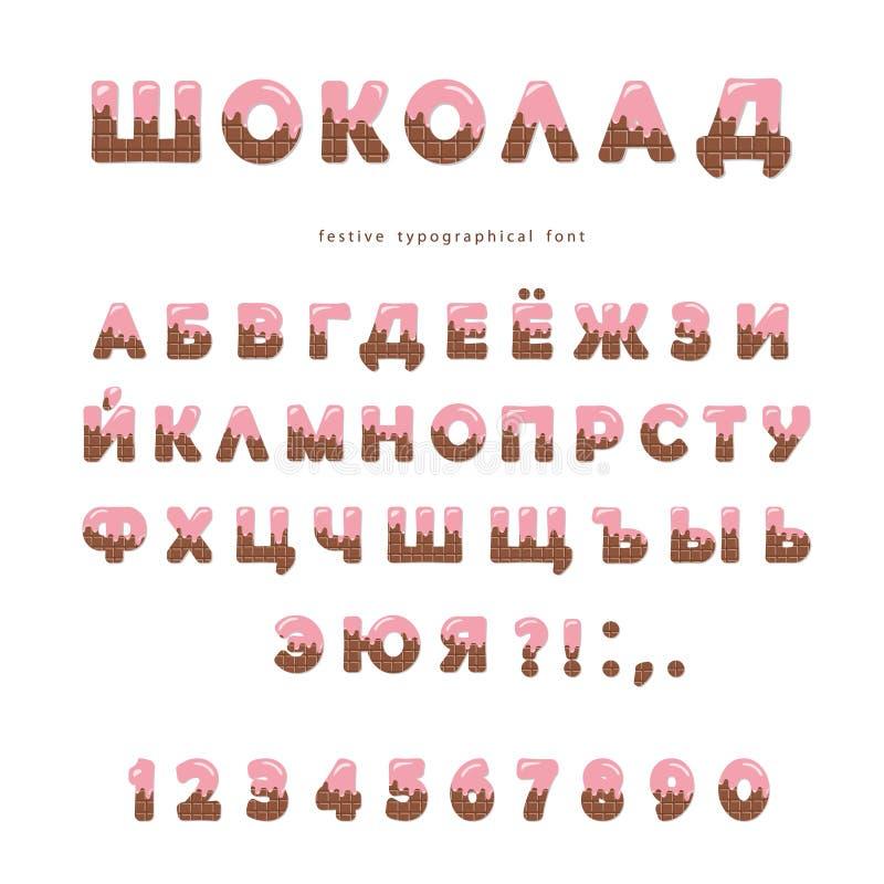 Fonte do cirílico do chocolate As letras bonitos e os números podem ser usados para o cartão de aniversário, festa do bebê, dia d ilustração stock