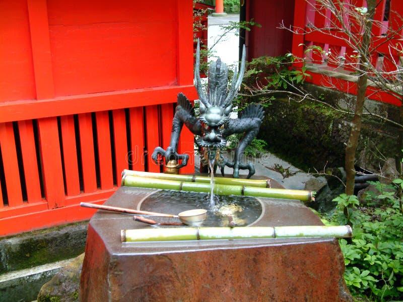 Fonte do dragão de Ashi do lago, Japão fotografia de stock royalty free
