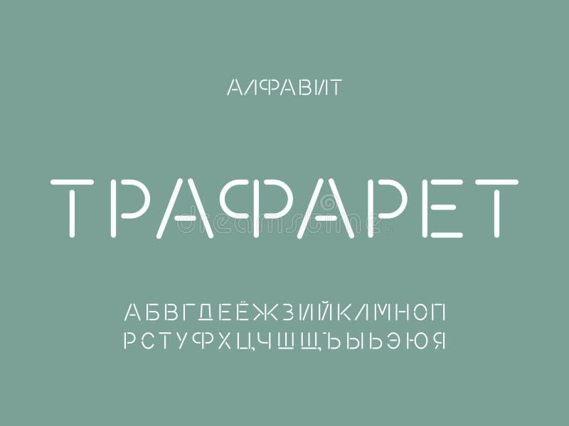 Fonte do estêncil Alfabeto cirílico l do vetor ilustração stock