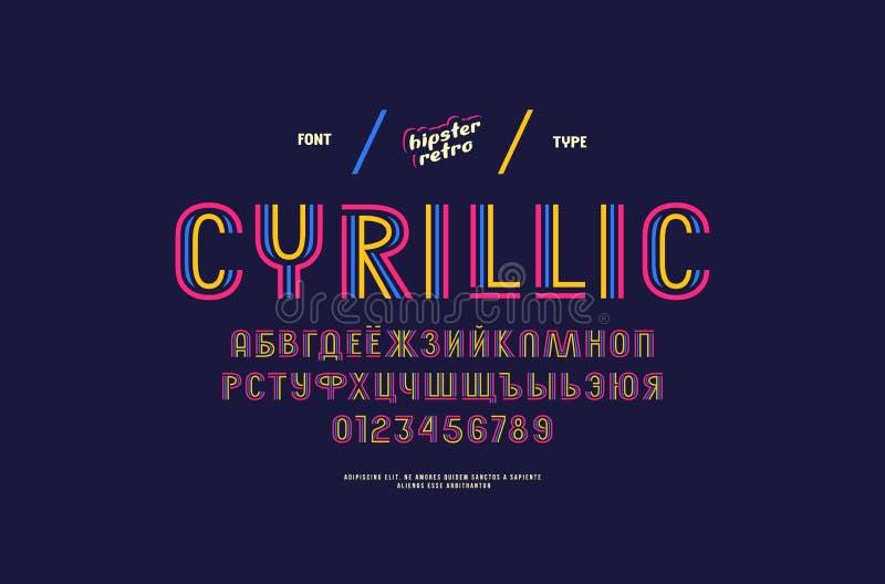 Fonte listrada cirílica decorativa de Sans Serif ilustração royalty free