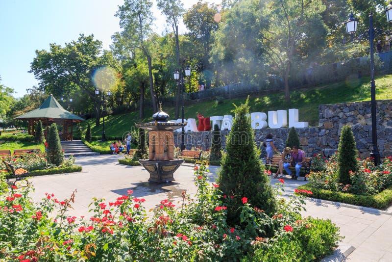 Fonte no parque recentemente aberto de Istambul em Odessa foto de stock royalty free