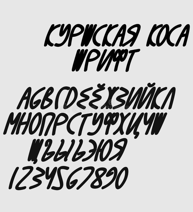 Fonte russa di grassetto corsivo - sputo di Curonian illustrazione vettoriale