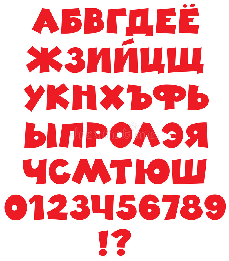 Fonte russe drôle illustration de vecteur