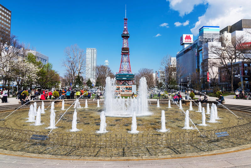 Fontein bij Odori-park, Sapporo stock afbeeldingen