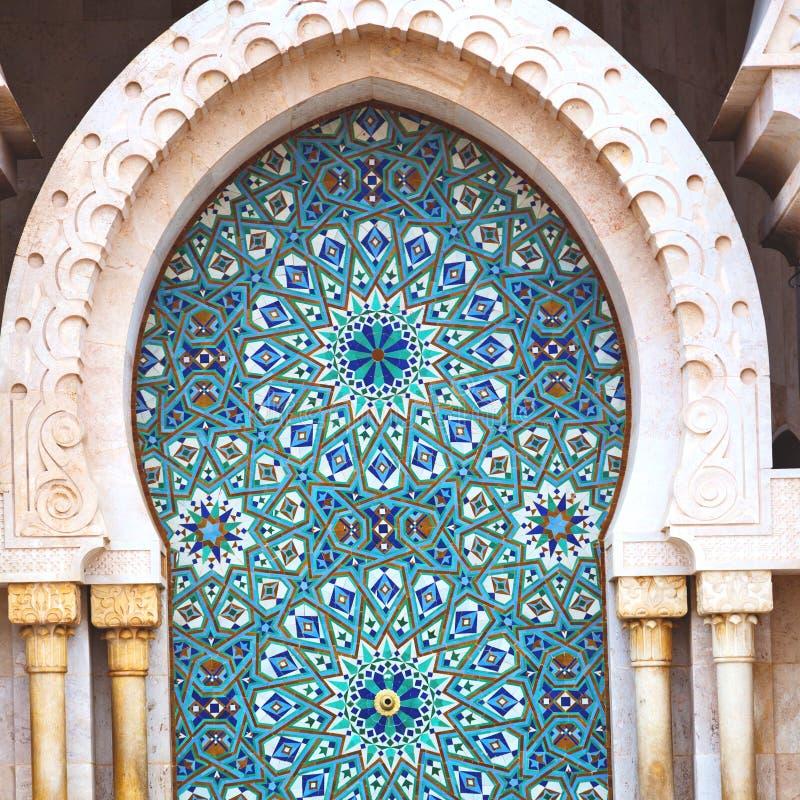 fontein in oude antieke de bouw mousque vriend van Marokko Afrika stock afbeelding