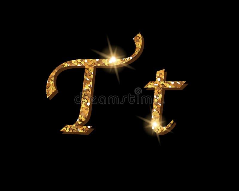 Fontes tipográficas luxuosas douradas Shinning do alfabeto ilustração do vetor