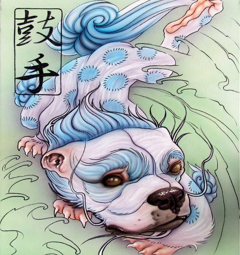 Download Foo hund stock illustrationer. Illustration av traditionellt - 27277604