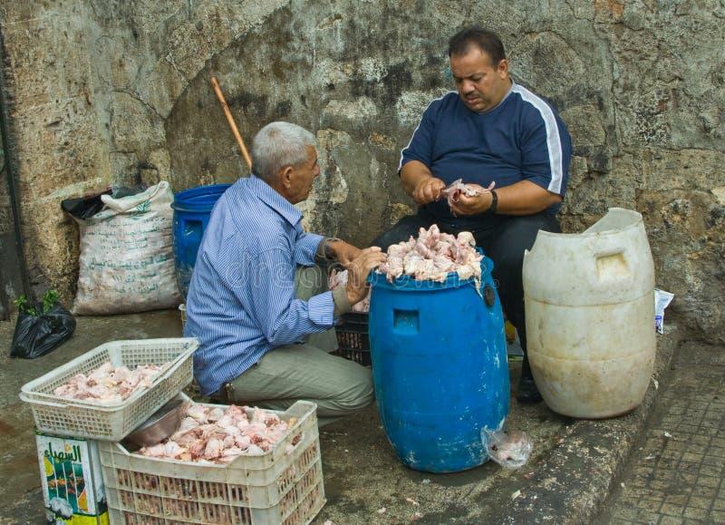 Download Food Preparation, Damascus, Syria Editorial Photo - Image: 22740606