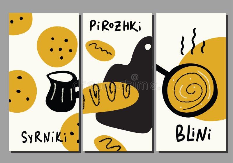 food russian traditional Σύνολο προτύπων ιπτάμενων Συρμένη χέρι απεικόνιση των τροφίμων με τις επιγραφές εγγραφής ελεύθερη απεικόνιση δικαιώματος