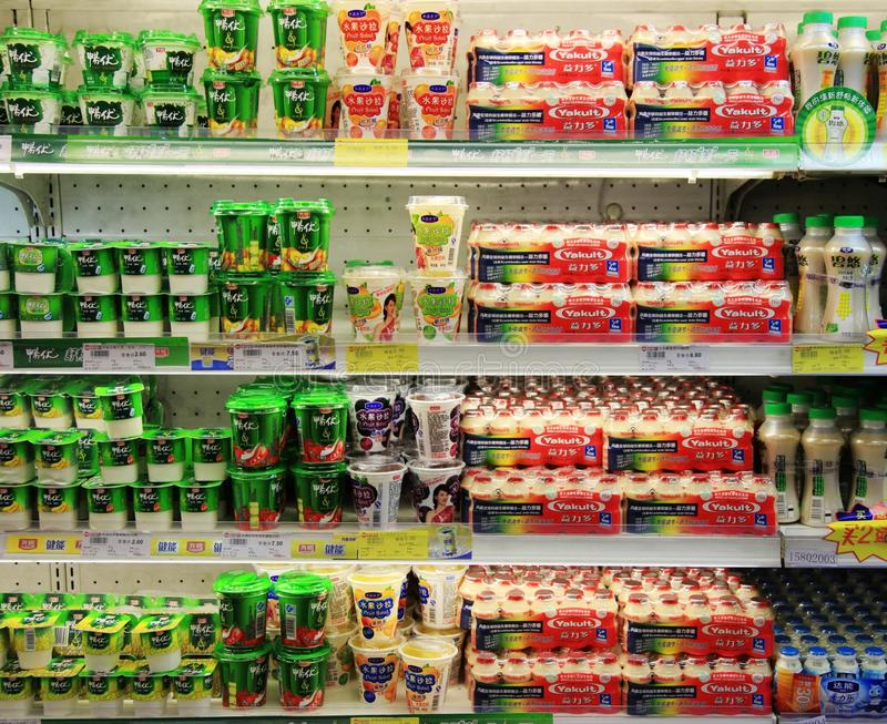 Food sales in a supermarket in China royalty free stock image