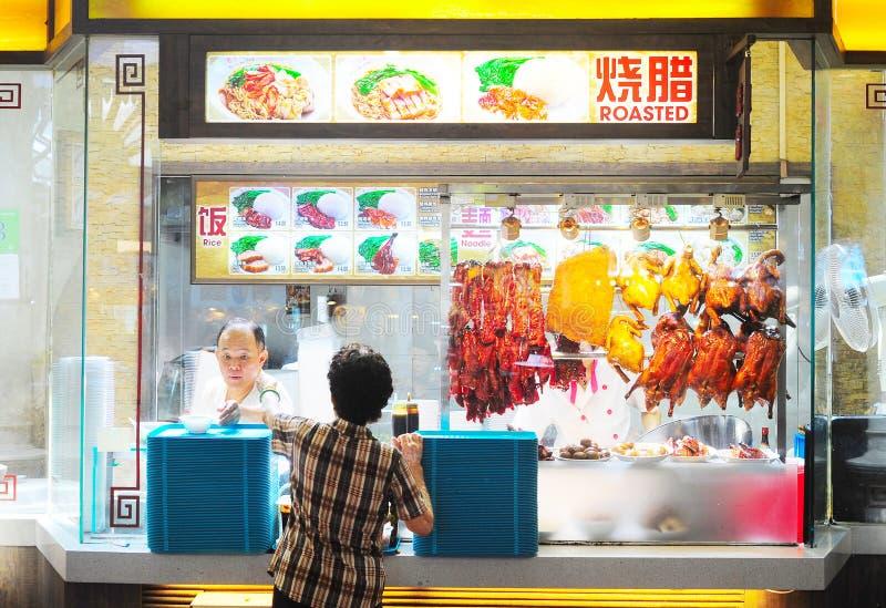 Food stall stock image