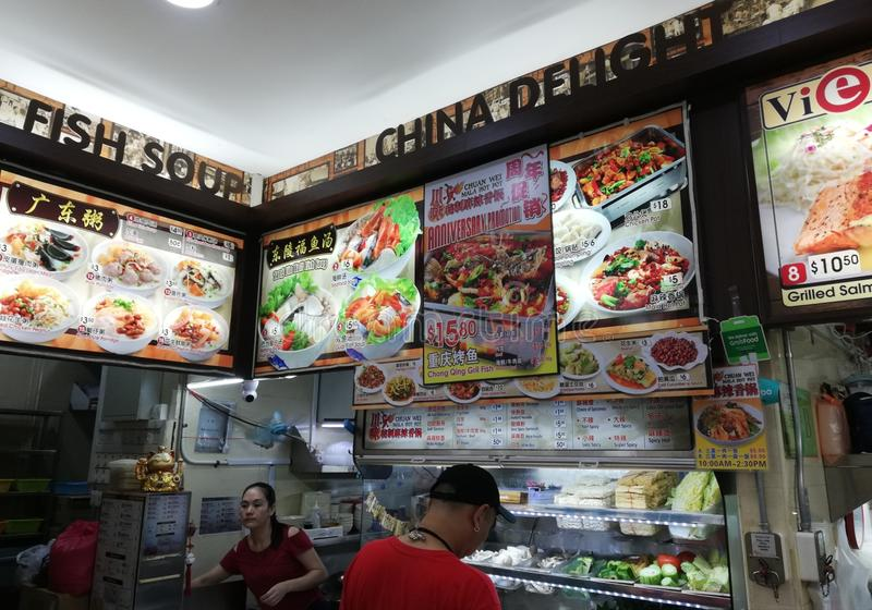 Food stalls in coffee shop. In Bukit Batok West housing estate in Singapore stock photos