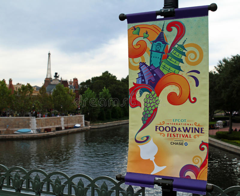 Food and Wine Festival stock photo