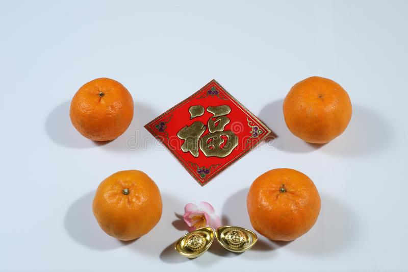 Fook, one of the most auspicious Chinese New Year greetings decorated with cherry blossom, orange stock photography
