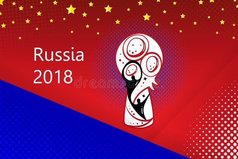 ФИФА планирует выпуск мусульманского путеводителя для Кубка мира по футболу