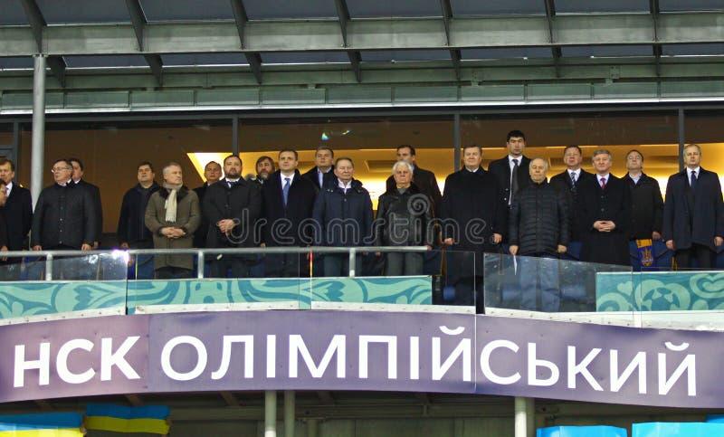 Football game Ukraine vs France stock image