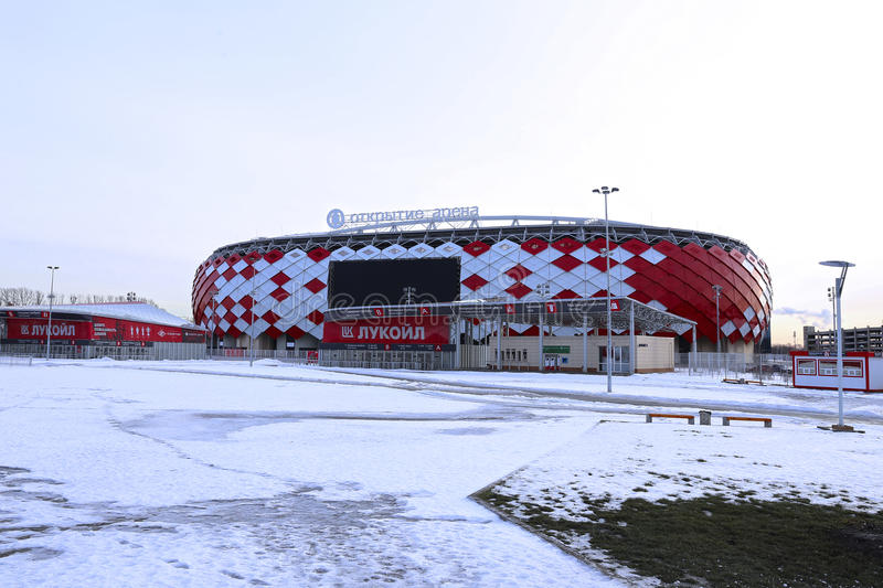 Football Stadium Spartak Opening Arena In Moscow Editorial