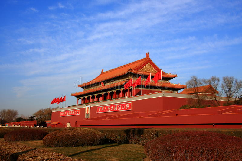 Forbidden City. Tian'anmen in English means the gate of heavenly peace. T was first named 'chengtianmen' when it was built in 1417 as the stock photo
