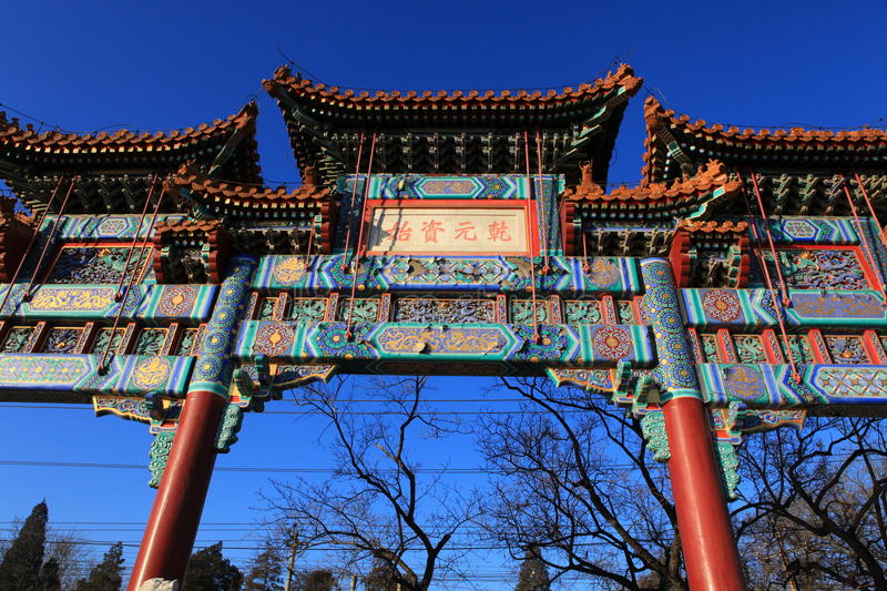 Download The Forbidden City stock photo. Image of forbidden, history - 12587538