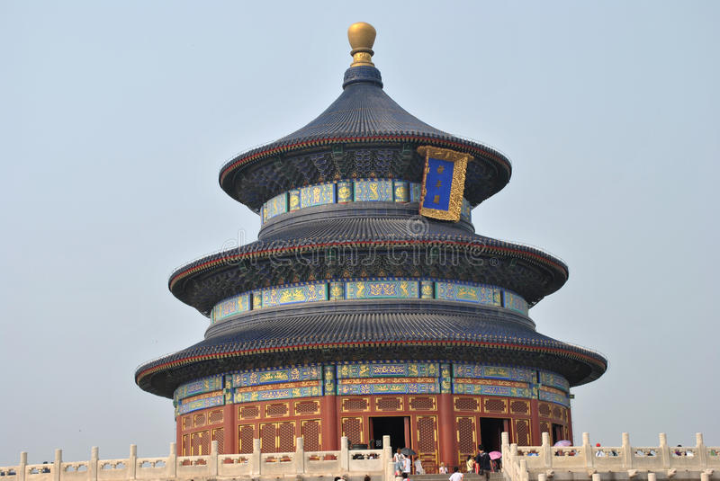 Forbidden city. Image of the building of the city honesty royalty free illustration