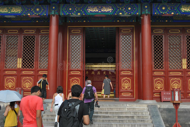 Forbidden city. Picture of some people about to enter the Palace of the forbidden city vector illustration