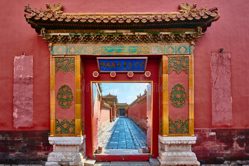Forbidden City imperial palace Beijing China. Architecture detail of the imperial palace Forbidden City of Beijing China royalty free stock photos