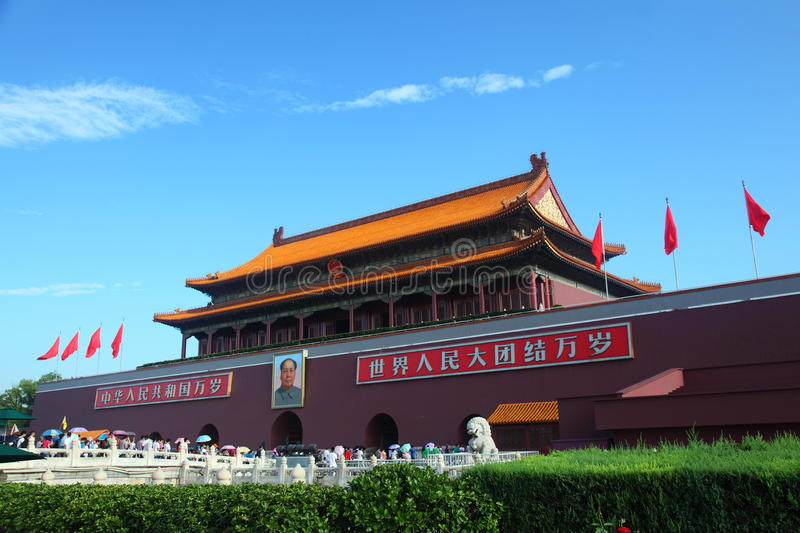 Download Forbidden City South Entrance Crowds Editorial Photography - Image: 33379272