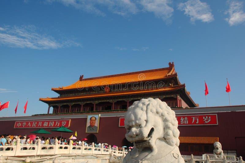 Forbidden City South entrance royalty free stock photo