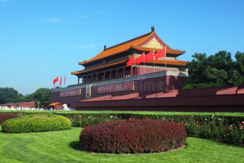 Forbidden City South entrance stock photo