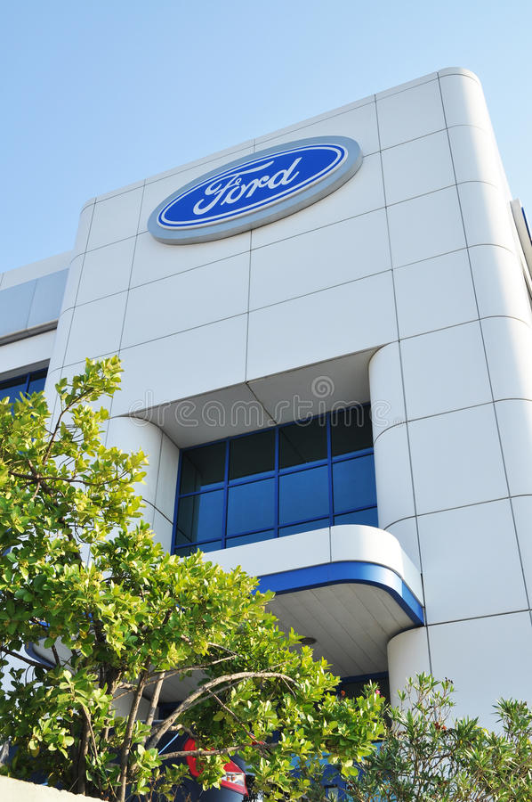 Free Ford Business Center Stock Photo - 16677780