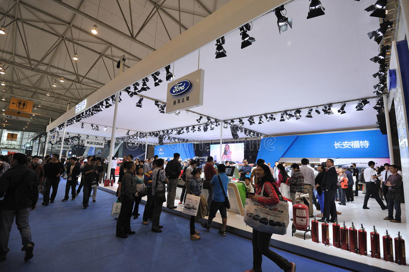 Ford pavilion stock photography