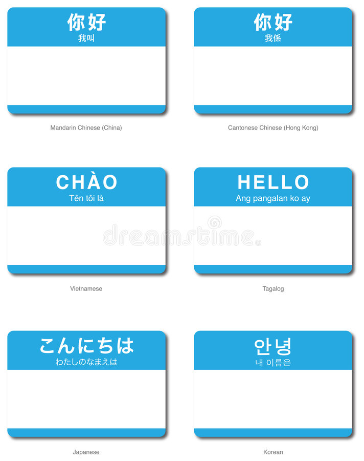 Foreign Language Hello Sticker In Asian Languages Stock Image