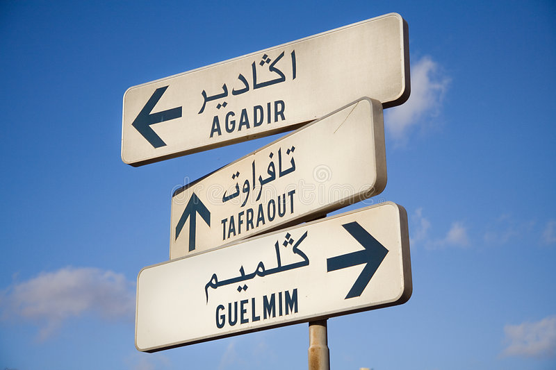 Foreign Street Signs. Morocco Street Signs against a blue sky royalty free stock image