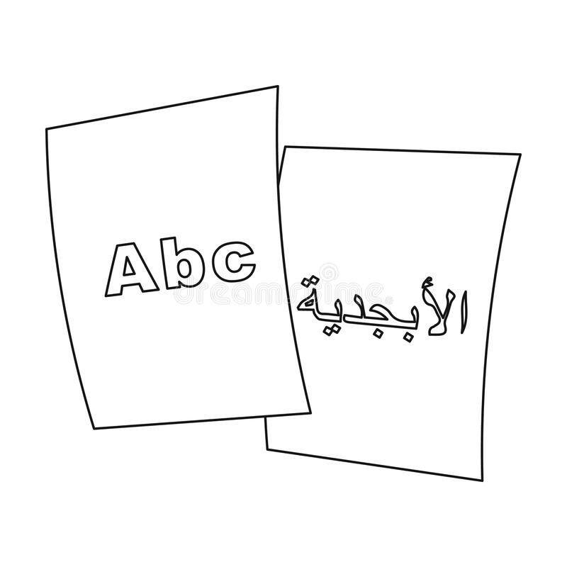 Foreign writing icon in outline style isolated on white background. stock illustration