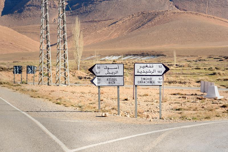 Fork in the road. Morocco. Fork in the road to Assoul, Rich or Tinghir, Errachibia. Morocco stock photo