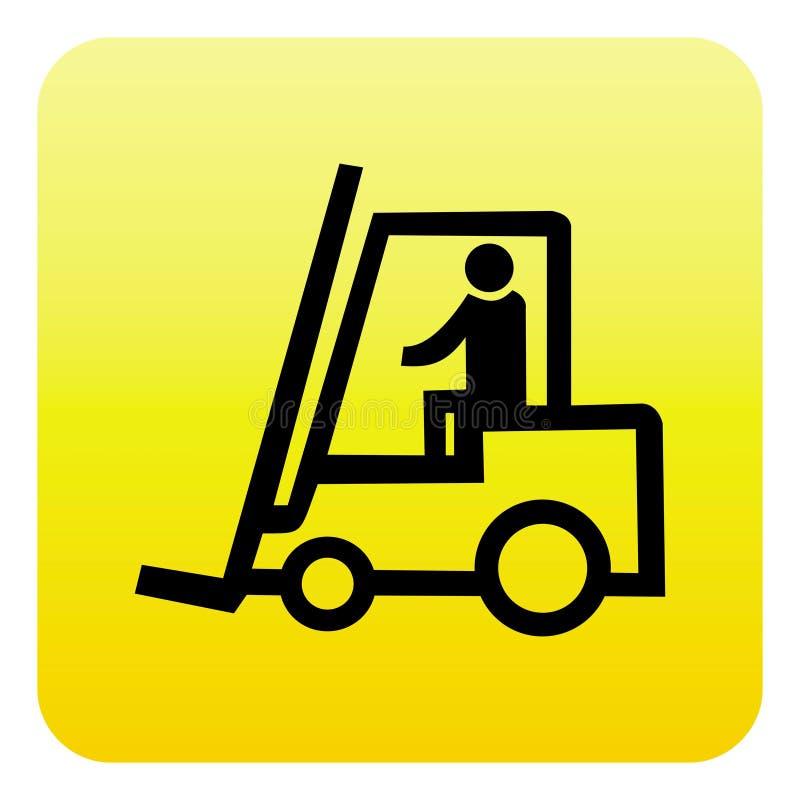 forklift κουμπιών Ιστός truck απεικόνιση αποθεμάτων