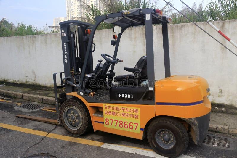 Forklift dla arendy obrazy royalty free