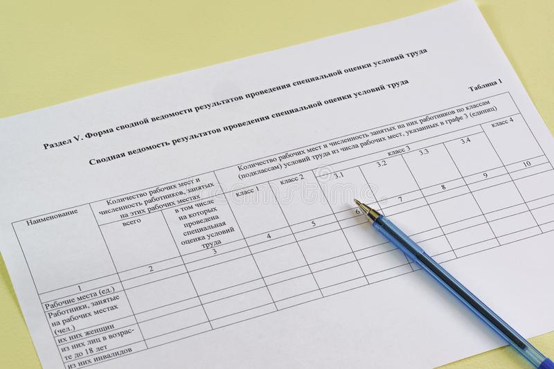 Form in Russian: `Summary sheet of special assessment of working conditions`. And a ballpoint pen. Summing up time stock images