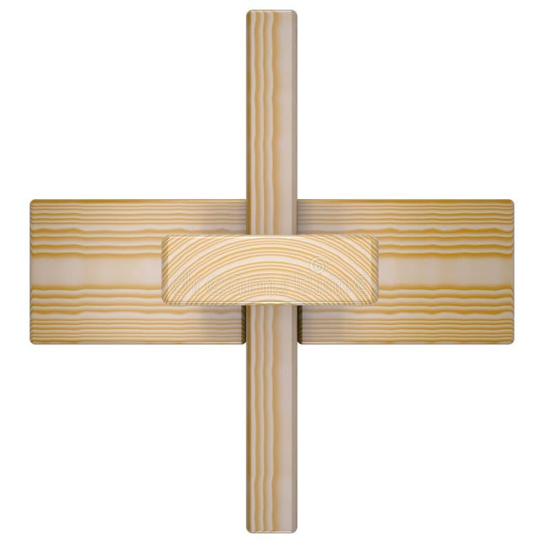 Forma de madera del extracto 3D stock de ilustración