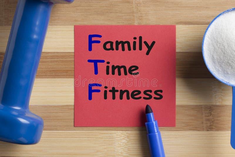 Forma fisica di tempo della famiglia immagine stock libera da diritti