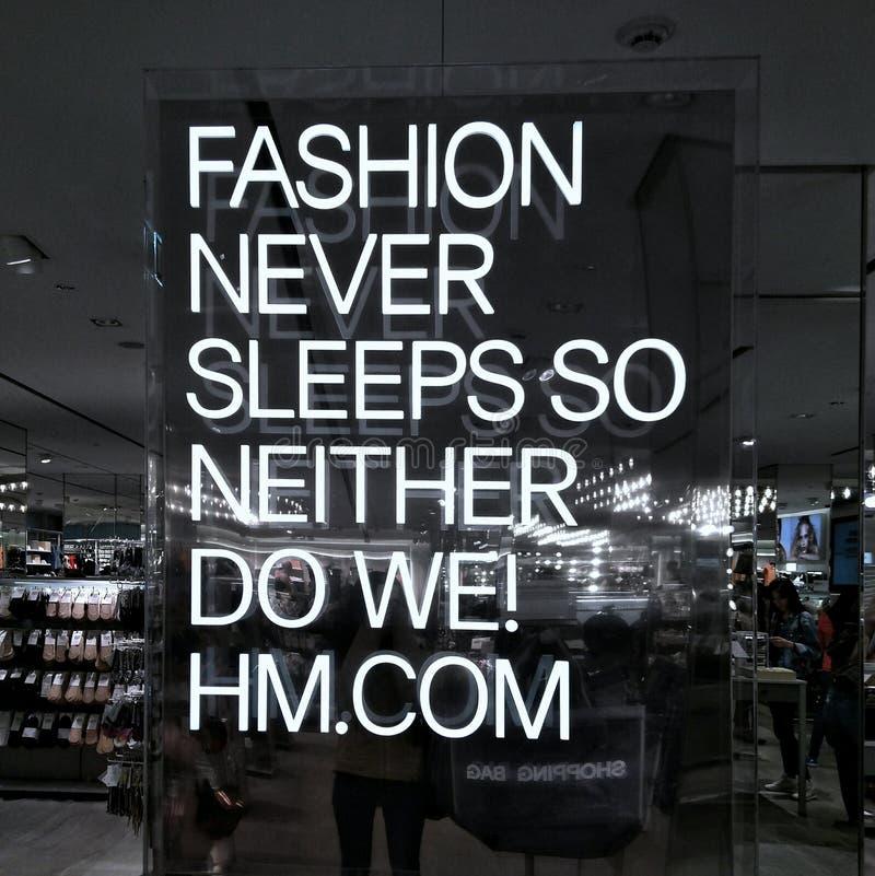 Forma H&M fotografia de stock