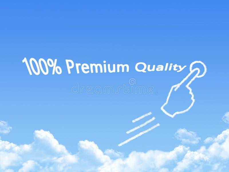 Forme de la meilleure qualité de nuage de message de qualité illustration libre de droits