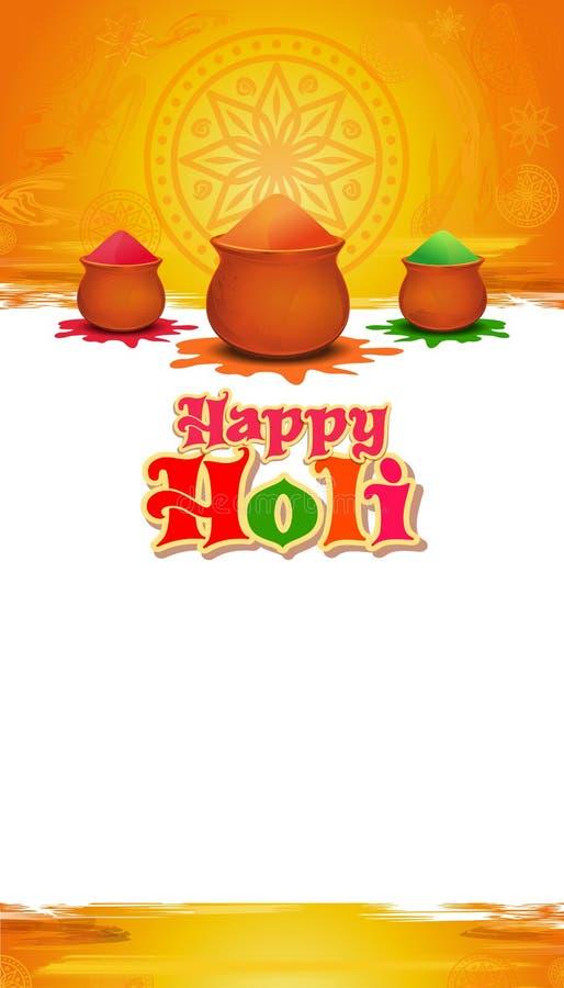 Forme heureuse de Holi Festival indou annuel de ressort Festival de couleurs Blanc de fête avec l'espace libre pour le texte illustration de vecteur