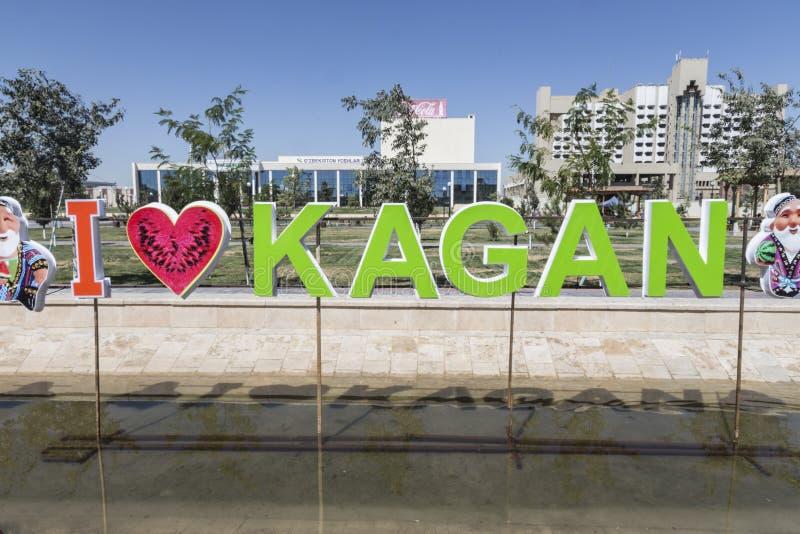 Formed the word: i love kagan, Uzbekistan - Bukhara royalty free stock photos