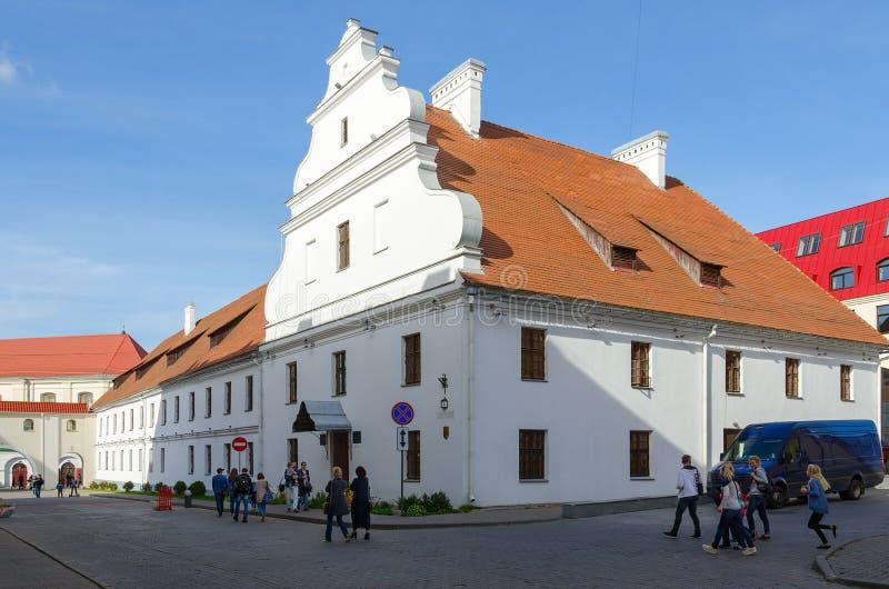 Former basilian convent on Engels Street 1, Minsk, Belarus. MINSK, BELARUS - OCTOBER 1, 2016: Unidentified people go on Engels Street near building of former royalty free stock photo