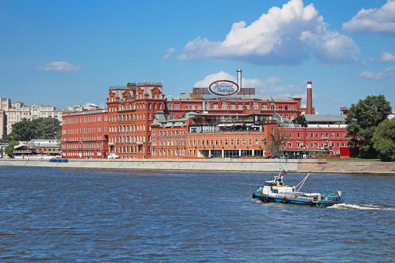 Former factory building of the Red October confectionery in Moscow, Russia. stock images